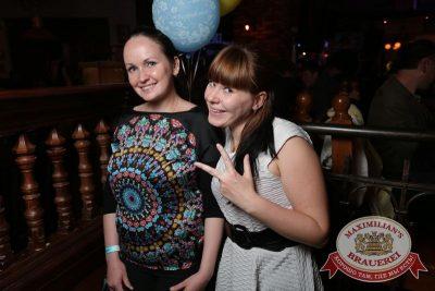 «Дыхание ночи»: MaxiHit TOP100 с DJ Sergey Tkach и DJ Ivan Grant, 21 августа 2015 - Ресторан «Максимилианс» Екатеринбург - 08
