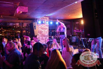 «Дыхание ночи»: MaxiHit TOP100 с DJ Sergey Tkach и DJ Ivan Grant, 21 августа 2015 - Ресторан «Максимилианс» Екатеринбург - 09