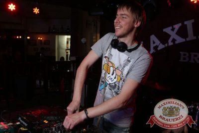 «Дыхание ночи»: MaxiHit TOP100 с DJ Sergey Tkach и DJ Ivan Grant, 21 августа 2015 - Ресторан «Максимилианс» Екатеринбург - 10