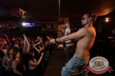 «Дыхание ночи»: MaxiHit TOP100 с DJ Sergey Tkach и DJ Ivan Grant, 21 августа 2015 - Ресторан «Максимилианс» Екатеринбург - 11