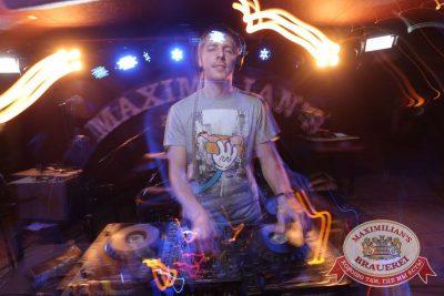 «Дыхание ночи»: MaxiHit TOP100 с DJ Sergey Tkach и DJ Ivan Grant, 21 августа 2015 - Ресторан «Максимилианс» Екатеринбург - 20