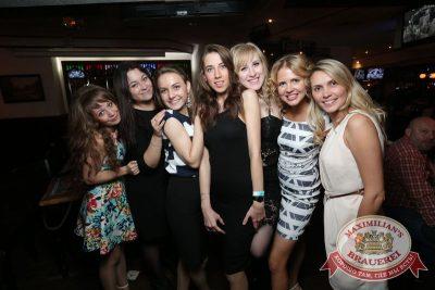 «Дыхание ночи»: MaxiHit TOP100 с DJ Sergey Tkach и DJ Ivan Grant, 21 августа 2015 - Ресторан «Максимилианс» Екатеринбург - 24