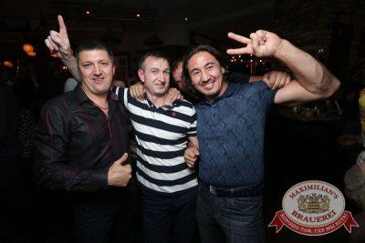 «Дыхание ночи»: MaxiHit TOP100 с DJ Sergey Tkach и DJ Ivan Grant, 21 августа 2015 - Ресторан «Максимилианс» Екатеринбург - 25