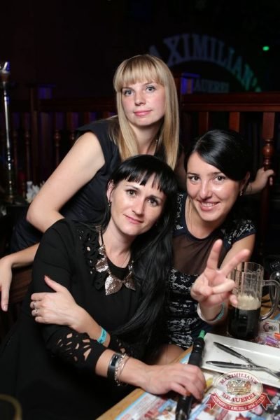 «Дыхание ночи»: MaxiHit TOP100 с DJ Sergey Tkach и DJ Ivan Grant, 21 августа 2015 - Ресторан «Максимилианс» Екатеринбург - 30
