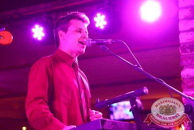 «Октоберфест»: первый конкурсный день проекта «Maximilian's band», 24 сентября 2014 - Ресторан «Максимилианс» Екатеринбург - 03