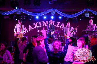 «Октоберфест»: первый конкурсный день проекта «Maximilian's band», 24 сентября 2014 - Ресторан «Максимилианс» Екатеринбург - 11