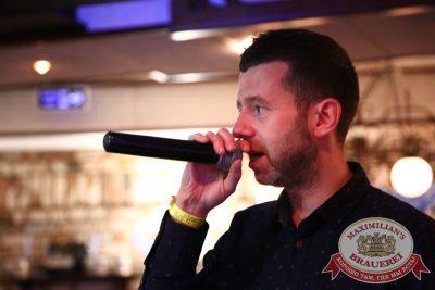 «Октоберфест»: первый конкурсный день проекта «Maximilian's band», 24 сентября 2014 - Ресторан «Максимилианс» Екатеринбург - 14