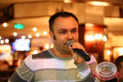 «Октоберфест»: первый конкурсный день проекта «Maximilian's band», 24 сентября 2014 - Ресторан «Максимилианс» Екатеринбург - 15