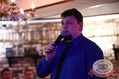 «Октоберфест»: первый конкурсный день проекта «Maximilian's band», 24 сентября 2014 - Ресторан «Максимилианс» Екатеринбург - 17
