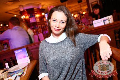 «Октоберфест»: первый конкурсный день проекта «Maximilian's band», 24 сентября 2014 - Ресторан «Максимилианс» Екатеринбург - 22