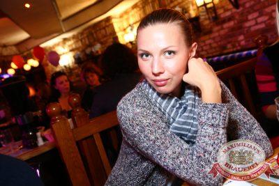 «Октоберфест»: первый конкурсный день проекта «Maximilian's band», 24 сентября 2014 - Ресторан «Максимилианс» Екатеринбург - 25