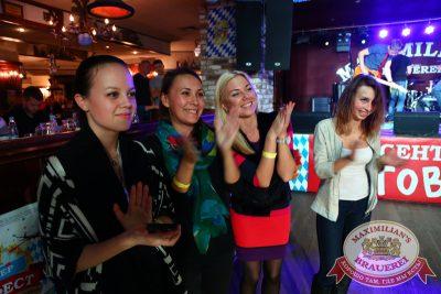 «Октоберфест»: первый конкурсный день проекта «Maximilian's band», 24 сентября 2014 - Ресторан «Максимилианс» Екатеринбург - 29