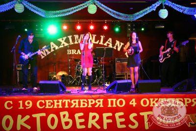 «Октоберфест»: второй конкурсный день проекта «Maximilian's band», 1 октября 2014 - Ресторан «Максимилианс» Екатеринбург - 01