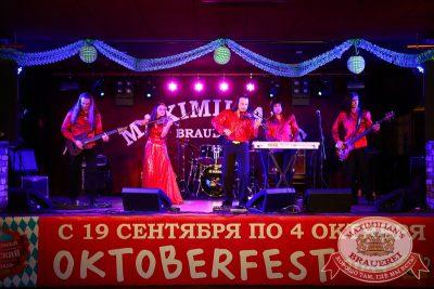 «Октоберфест»: второй конкурсный день проекта «Maximilian's band», 1 октября 2014 - Ресторан «Максимилианс» Екатеринбург - 03