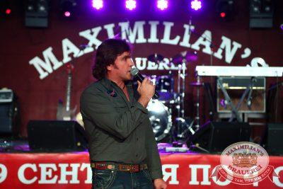 «Октоберфест»: второй конкурсный день проекта «Maximilian's band», 1 октября 2014 - Ресторан «Максимилианс» Екатеринбург - 08