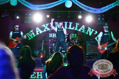 «Октоберфест»: второй конкурсный день проекта «Maximilian's band», 1 октября 2014 - Ресторан «Максимилианс» Екатеринбург - 13