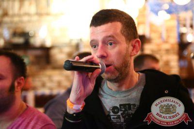 «Октоберфест»: второй конкурсный день проекта «Maximilian's band», 1 октября 2014 - Ресторан «Максимилианс» Екатеринбург - 29