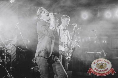 Конкурс «Maximilian's Band-2017», первый отборочный тур, 20 сентября 2017 - Ресторан «Максимилианс» Екатеринбург - 11