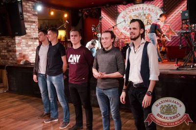 Конкурс «Maximilian's Band-2017», первый отборочный тур, 20 сентября 2017 - Ресторан «Максимилианс» Екатеринбург - 25