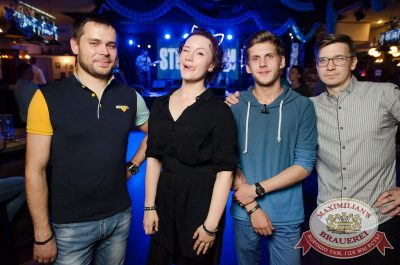 Конкурс «Maximilian's Band-2017», первый отборочный тур, 20 сентября 2017 - Ресторан «Максимилианс» Екатеринбург - 43