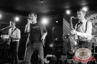 Конкурс «Maximilian's Band-2017», первый отборочный тур, 20 сентября 2017 - Ресторан «Максимилианс» Екатеринбург - 9