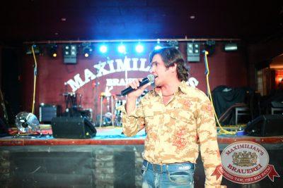 Третий конкурсный день проекта «Maximilian's band», 8 октября 2014 - Ресторан «Максимилианс» Екатеринбург - 05