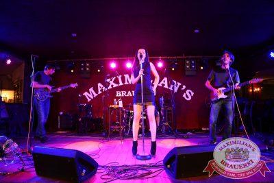 Третий конкурсный день проекта «Maximilian's band», 8 октября 2014 - Ресторан «Максимилианс» Екатеринбург - 06