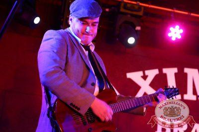 Третий конкурсный день проекта «Maximilian's band», 8 октября 2014 - Ресторан «Максимилианс» Екатеринбург - 10