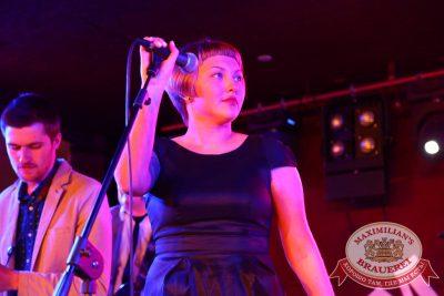 Третий конкурсный день проекта «Maximilian's band», 8 октября 2014 - Ресторан «Максимилианс» Екатеринбург - 12