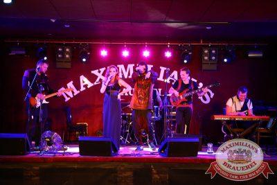 Третий конкурсный день проекта «Maximilian's band», 8 октября 2014 - Ресторан «Максимилианс» Екатеринбург - 16