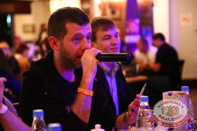 Третий конкурсный день проекта «Maximilian's band», 8 октября 2014 - Ресторан «Максимилианс» Екатеринбург - 19