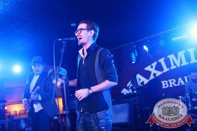 «Октоберфест»: второй конкурсный день проекта «Maximilian's Band», 30 сентября 2015 - Ресторан «Максимилианс» Екатеринбург - 01