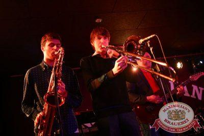 «Октоберфест»: второй конкурсный день проекта «Maximilian's Band», 30 сентября 2015 - Ресторан «Максимилианс» Екатеринбург - 10
