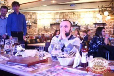 «Октоберфест»: второй конкурсный день проекта «Maximilian's Band», 30 сентября 2015 - Ресторан «Максимилианс» Екатеринбург - 11