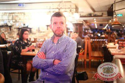 «Октоберфест»: второй конкурсный день проекта «Maximilian's Band», 30 сентября 2015 - Ресторан «Максимилианс» Екатеринбург - 14