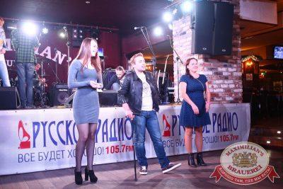 «Октоберфест»: второй конкурсный день проекта «Maximilian's Band», 30 сентября 2015 - Ресторан «Максимилианс» Екатеринбург - 16