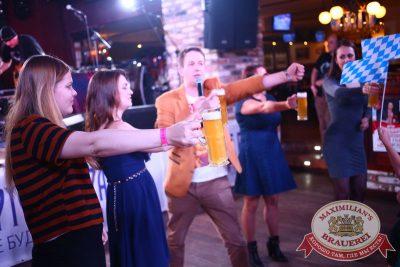 «Октоберфест»: второй конкурсный день проекта «Maximilian's Band», 30 сентября 2015 - Ресторан «Максимилианс» Екатеринбург - 17