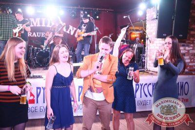 «Октоберфест»: второй конкурсный день проекта «Maximilian's Band», 30 сентября 2015 - Ресторан «Максимилианс» Екатеринбург - 19
