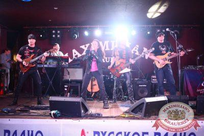 «Октоберфест»: второй конкурсный день проекта «Maximilian's Band», 30 сентября 2015 - Ресторан «Максимилианс» Екатеринбург - 20