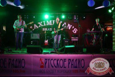 «Октоберфест»: второй конкурсный день проекта «Maximilian's Band», 30 сентября 2015 - Ресторан «Максимилианс» Екатеринбург - 23