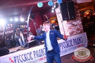 «Октоберфест»: второй конкурсный день проекта «Maximilian's Band», 30 сентября 2015 - Ресторан «Максимилианс» Екатеринбург - 26