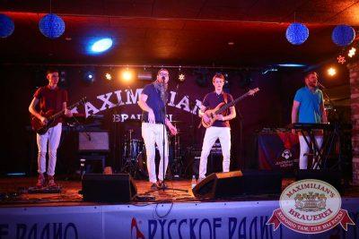 «Октоберфест»: второй конкурсный день проекта «Maximilian's Band», 30 сентября 2015 - Ресторан «Максимилианс» Екатеринбург - 31