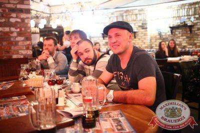 «Октоберфест»: второй конкурсный день проекта «Maximilian's Band», 30 сентября 2015 - Ресторан «Максимилианс» Екатеринбург - 33