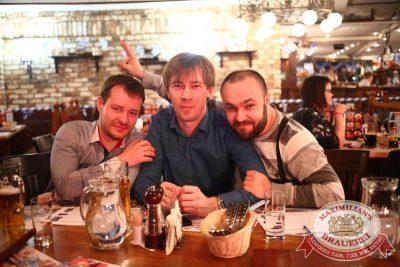 «Октоберфест»: второй конкурсный день проекта «Maximilian's Band», 30 сентября 2015 - Ресторан «Максимилианс» Екатеринбург - 37
