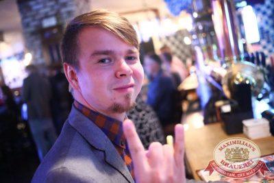 «Октоберфест»: второй конкурсный день проекта «Maximilian's Band», 30 сентября 2015 - Ресторан «Максимилианс» Екатеринбург - 38