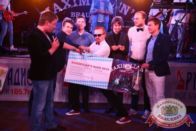 Конкурс «Maximilian's band-2015» Финал, 6 октября 2015 - Ресторан «Максимилианс» Екатеринбург - 01