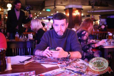 Конкурс «Maximilian's band-2015» Финал, 6 октября 2015 - Ресторан «Максимилианс» Екатеринбург - 04