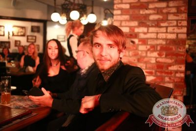 Конкурс «Maximilian's band-2015» Финал, 6 октября 2015 - Ресторан «Максимилианс» Екатеринбург - 05