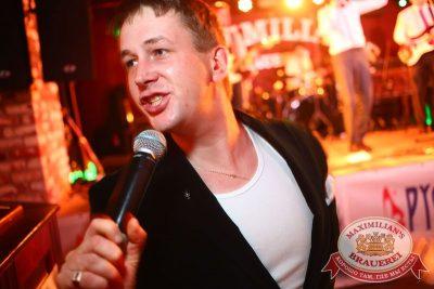 Конкурс «Maximilian's band-2015» Финал, 6 октября 2015 - Ресторан «Максимилианс» Екатеринбург - 08