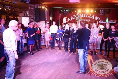 Конкурс «Maximilian's band-2015» Финал, 6 октября 2015 - Ресторан «Максимилианс» Екатеринбург - 10